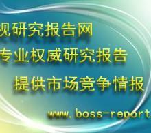 2011-2012年中国车轮市场全景调研分析报告批发