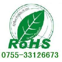 供应TV天线ROHS检测回立胶ROHS检测发绳ROHS检测