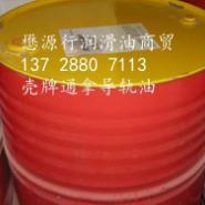 壳牌流体防水高温润滑脂报价图片