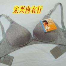 供应孕妇孕期内衣薄款哺乳胸罩无钢批发