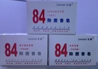供应84除菌香皂、病毒流感的克星图片