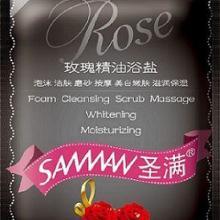 供应玫瑰精油浴盐清洁护肤去老化角质