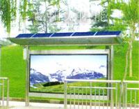 供应太阳能广告灯YG-201
