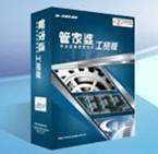 供应上海管家婆工业控制行业管理软件图片