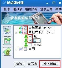 供应上海管家婆CRM标准版