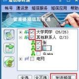 供应上海管家婆CRM软件