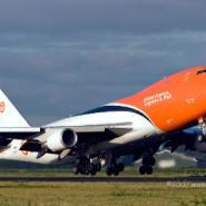 国际快递至塔西提岛东莞TNT空运图片