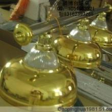 供应台球灯/台球灯罩/高档台球专用灯批发