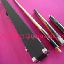 供应正品lp紫方级台球杆+杆盒套装批发