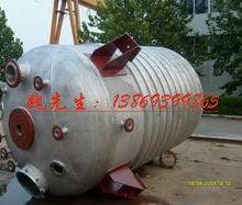 供应不锈钢反应釜