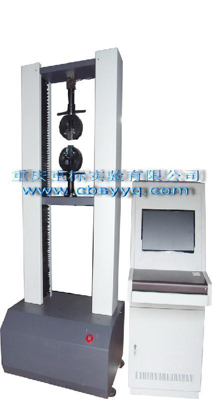 重庆重标实验仪器有限公司