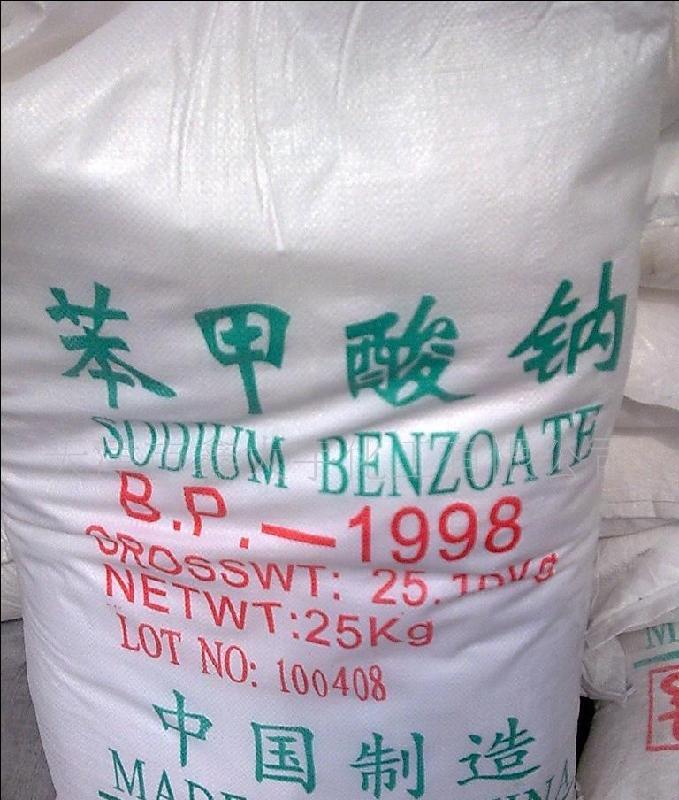 苯甲酸钠咖啡因_苯甲酸钠天津食品级图片