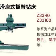 供应沈阳中捷Z33125×120A滑座式摇臂钻床
