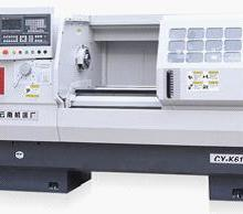 供应云南CY-K6166类系列数控车床