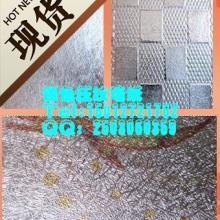 供应深弱溶剂墙纸基材/水性墙纸基材料图片
