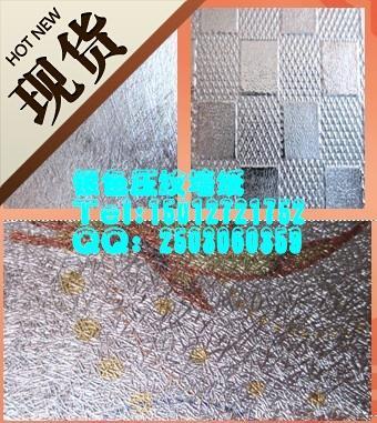 弱溶剂墙纸图片/弱溶剂墙纸样板图 (1)
