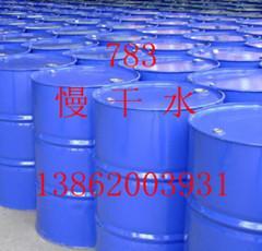 供应丝印用783慢干水