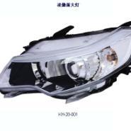 精美的汽车车灯模具制造企业凯豪图片