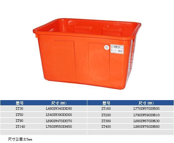 供应塑料箱子模具和塑料桶等日用品模具,日用品塑料件产品模具制造加工