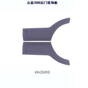 汽车叶子板模具制造厂家凯豪模具图片