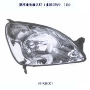 双环宝来前大灯CRV本田汽车模具图片