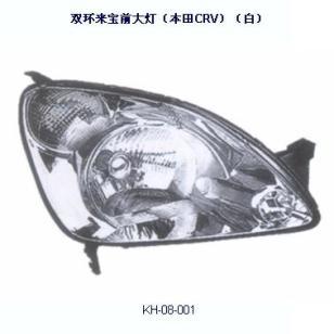 哪里制造销售汽车车灯模具厂家图片