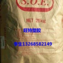 供应K胶SBS塑胶原料SS9000 日本旭化成SBS K树脂