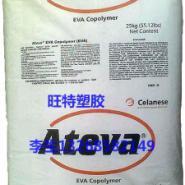 高强度EVA塑胶原料2604A图片