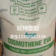 软质EVA塑胶原料KA-31图片