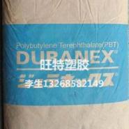 日本宝理PBT塑胶原料2092图片