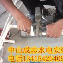 东凤/东凤/西罟步/东罟步/吉昌水电安装的详细信息批发