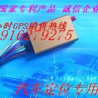 供应芜湖汽车GPS卫星定位器专业安装/汽车定位系统/汽车防盗器