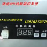 供应车辆年审验车GPS系统安装 北斗GPS系统