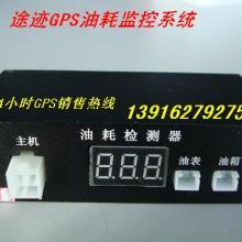 供应车辆年审验车GPS系统安装 北斗GPS系统批发