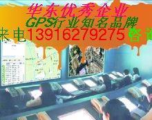 供应车辆卫星监控系统