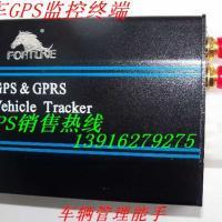 供应焦作车辆GPS监控系统/焦作汽车GPS卫星定位/运输车GPS