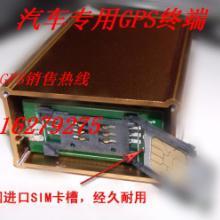 供应河南郑州市GPS系统专卖/郑州市车辆定位器安装/卫星GPS,车辆gps监控系统图片