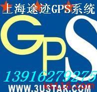 供应永康车辆GPS监控系统
