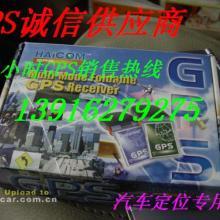 供应大庆车辆GPS监控系统/大庆车辆油耗监控/大庆GPS卫星定位批发