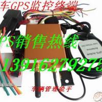 汽车定位产品GPS/gps 定位器/车辆gps监控系统/上海gps定位监控安装
