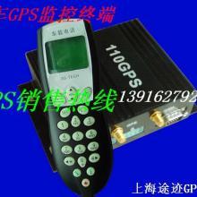 供应海门GPS车辆监控系统