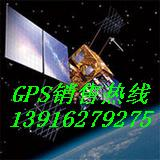 供应上海市GPS定位专业安装/上海GPS系统安装/车辆GPS监控,gps卫星定位系统批发
