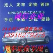 上海GPS监控系统图片