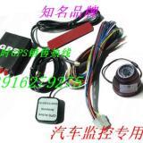 供应重庆市九龙坡区GPS卫星定位安装/多功能GPS系统/定位系统