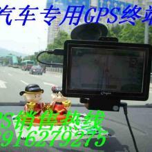 供应丹东车辆GPS定位系统/丹东GPS终端专业供应商/GPS监控