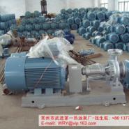 常州武英导热油泵节能泵耐腐蚀泵图片