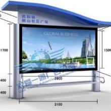 供应太阳能候车亭、太阳能广告垃圾箱、滚动灯箱等太阳能候车亭太阳能