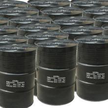 供应丁二酸二甲酯