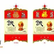 供应2011年精品月历台历金萡挂历