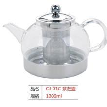 供应电磁炉玻璃壶玻璃茶壶 批发